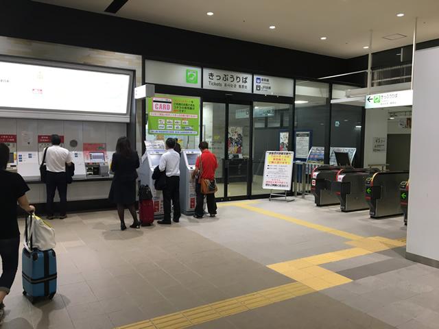 熊本駅の新幹線口のみどりの窓口
