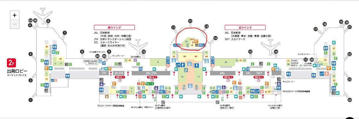 羽田空港立ち食い寿司の場所 羽田空港第1ターミナルの南ウイングになります。搭乗口だと 11、12、13近辺です。通路に面しています。