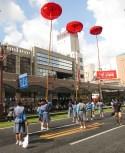 Ogionsaa Festival, Kagoshima City