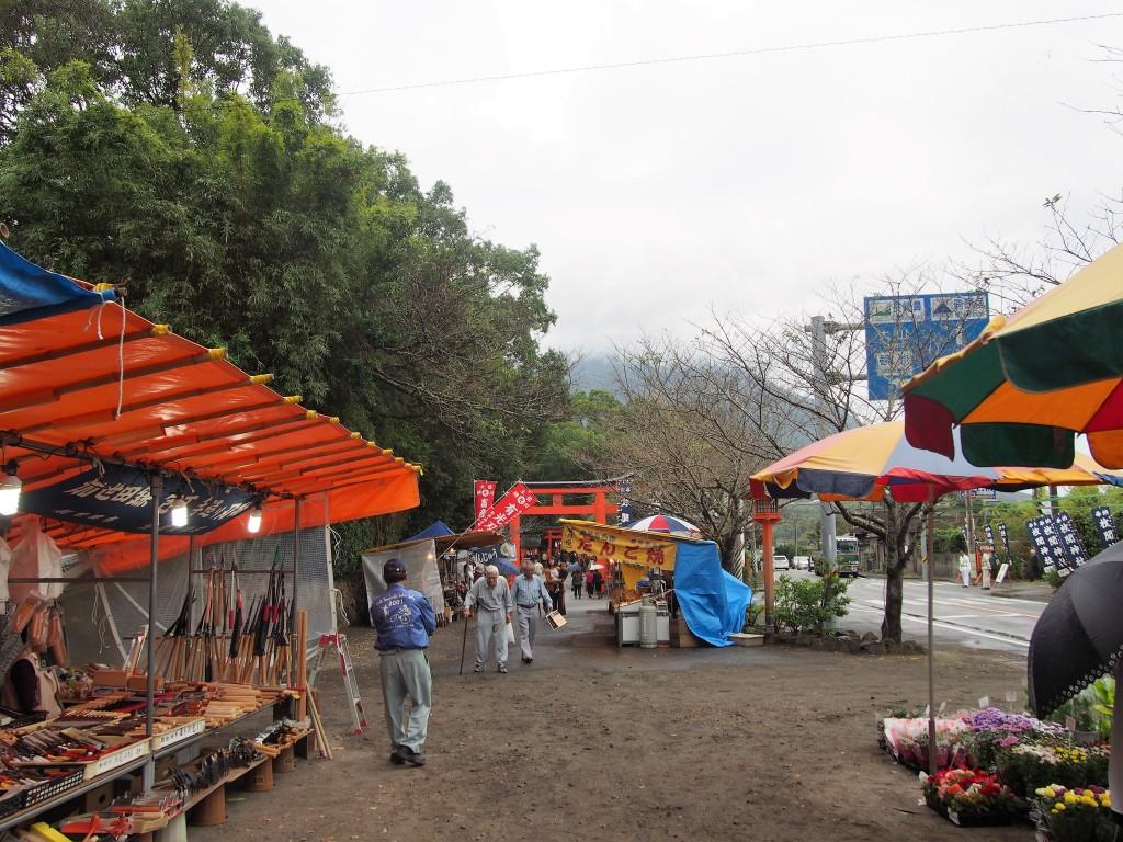 Hoze Festival
