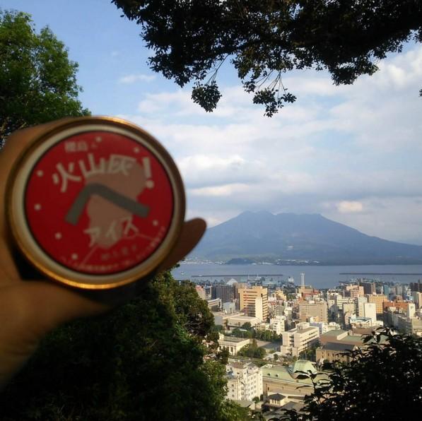 桜島&アイスクリーム