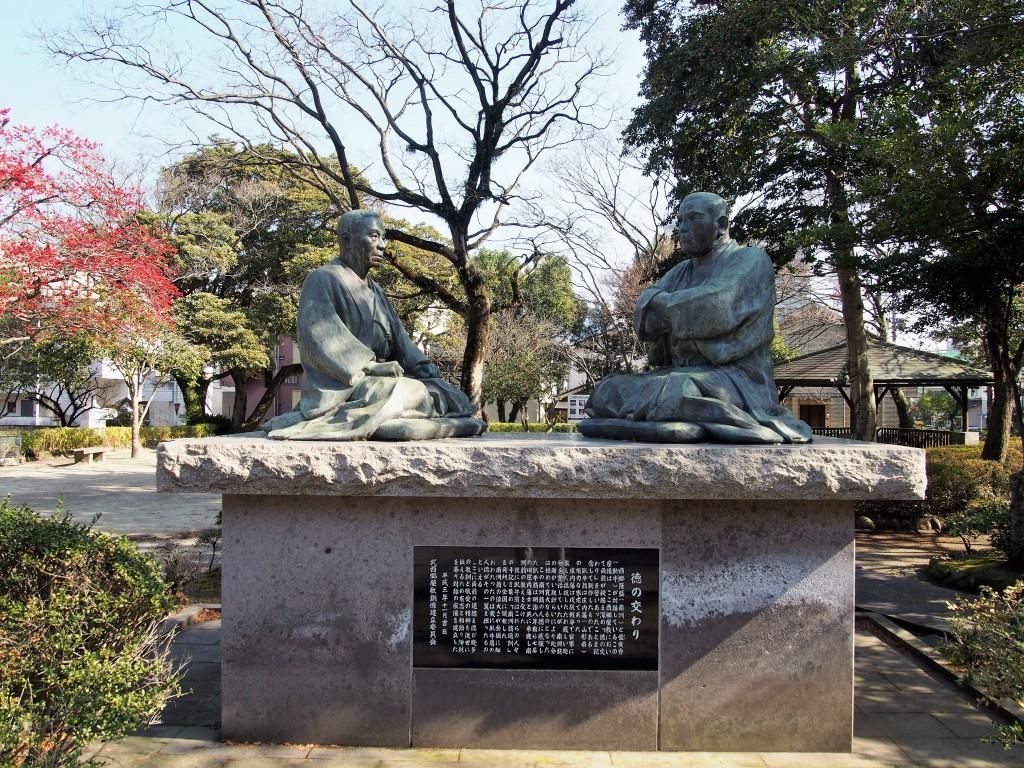 西郷武公園の徳の交わりの像