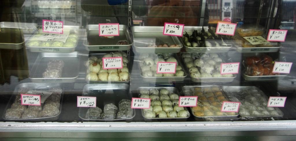福美屋のお菓子