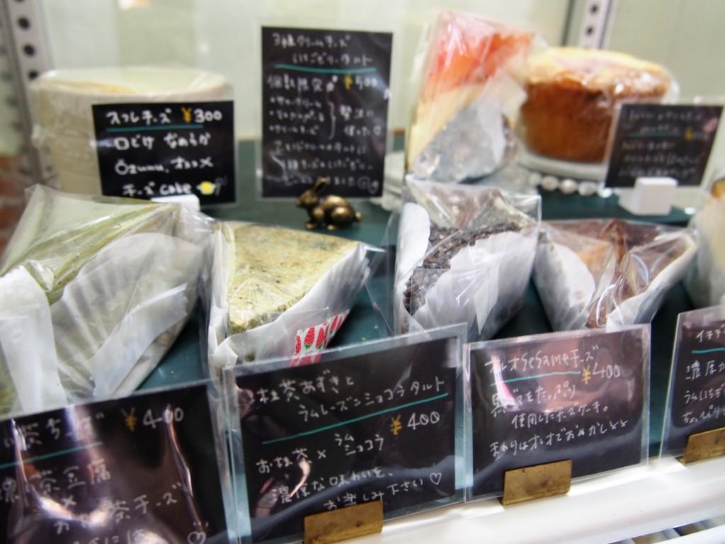 sweets of cafe ozunu