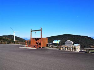 長島八景毎床風車公園