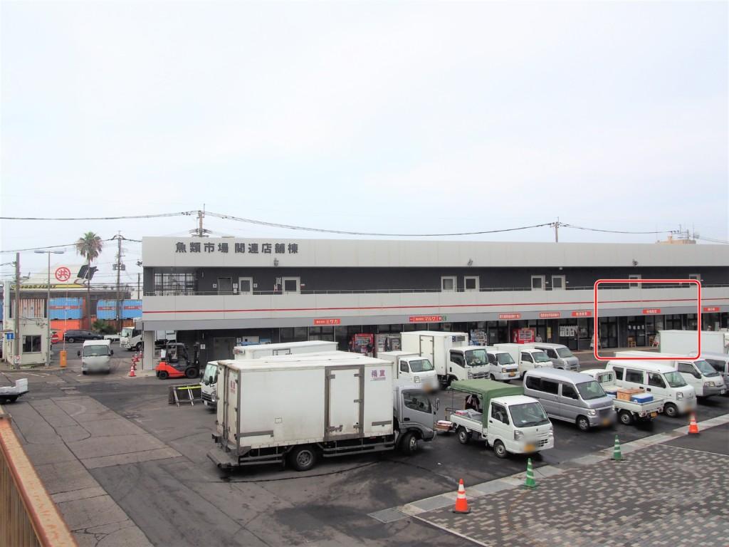 鹿児島市魚市場