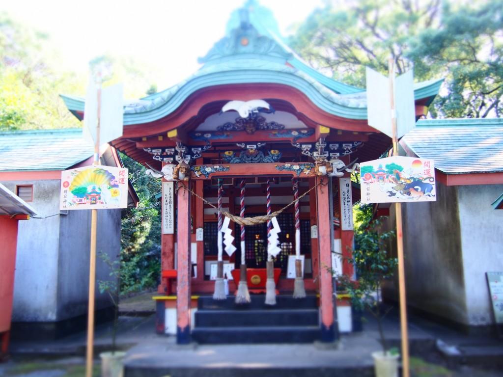 揖宿神社の社殿