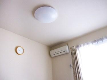 天井周辺のクロスのひび割れは危険なサイン?原因と対処法