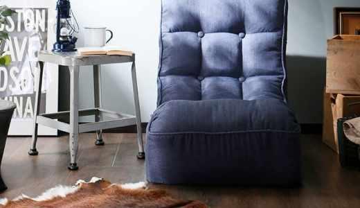 LOWYA(ロウヤ)人気の座椅子5選!おしゃれと評判のフロアソファはLOWYAで決まり!