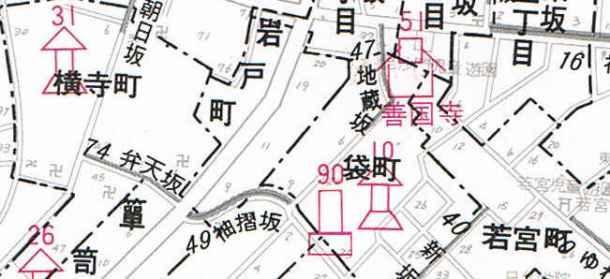 昭和56年の袖摺坂