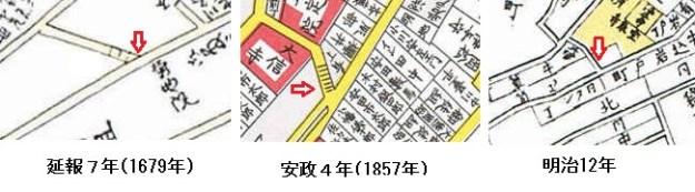延報7年(1679年)から明治12年(1879年)までの袖摺坂