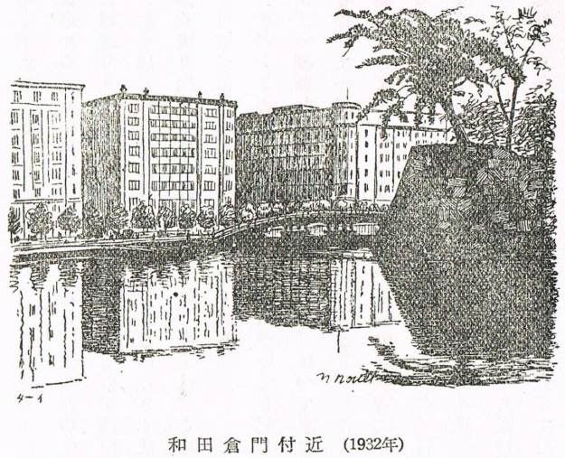 東京のシルエット 和田倉門 ノエル・ヌエット Noël Nouët