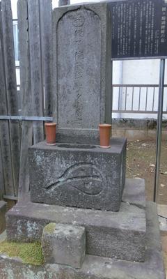 便々館湖鯉鮒の墓
