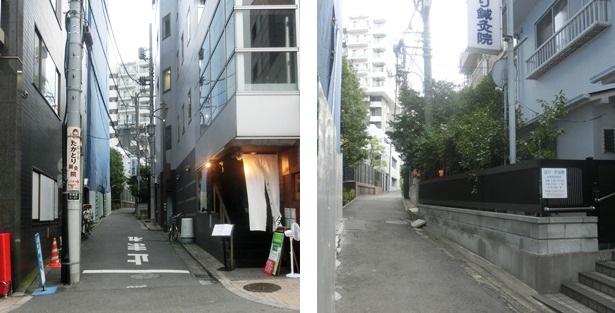 川喜田屋横丁1