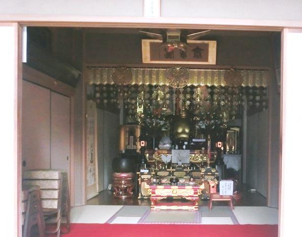 安養寺の2階