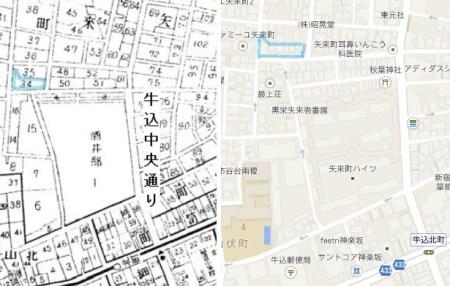 金語楼の屋敷(矢来)