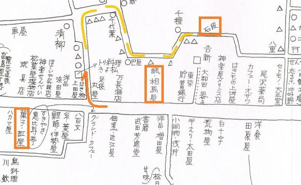 神楽坂。古老の大震災の前