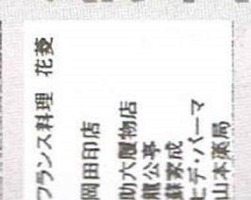 1960年CCF20130523_00096