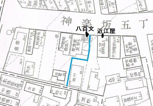 1952年の5丁目(青線は道路の想像図)