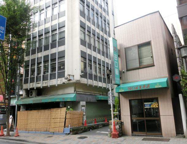 田口屋生花店