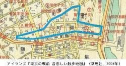 麹町元園町