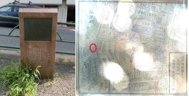 合羽坂の道標と地図。赤丸が合羽坂