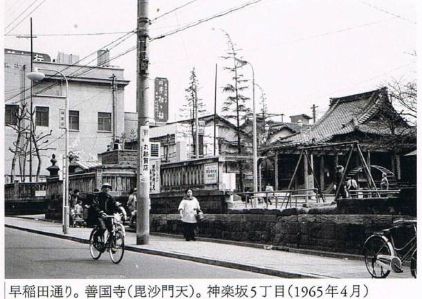 池田信「1960年代の東京-路面電車が走る水の都の記憶」(毎日新聞社、2008年)