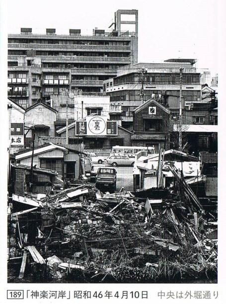 「加藤嶺夫写真全集 昭和の東京1」(デコ。2013年)