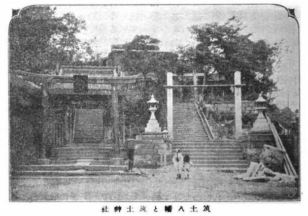 筑土八幡(右)と筑土神社(左)