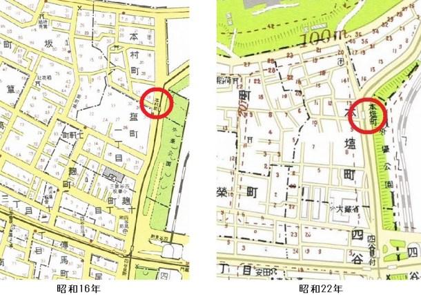 木村町と本塩町