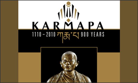Karmapa 900 Eboo