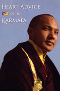 Heart Advice of the Karmapa