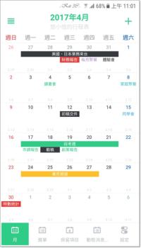 Screenshot_20170319-110121