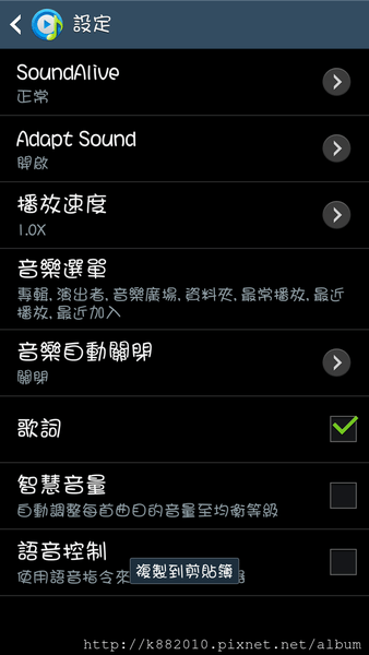 Screenshot_2013-05-06-08-44-20