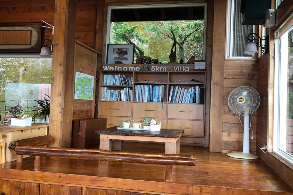 [南投] 清境民宿介紹-五里坡民宿,他家真的很大! 迷人的風景,品嘗美味的下午茶 | 貪吃 Kai 的生活記事
