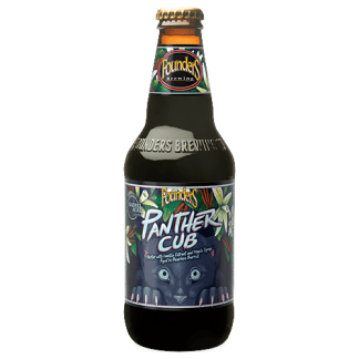 Panther Cub (2021) - Founders Brewing