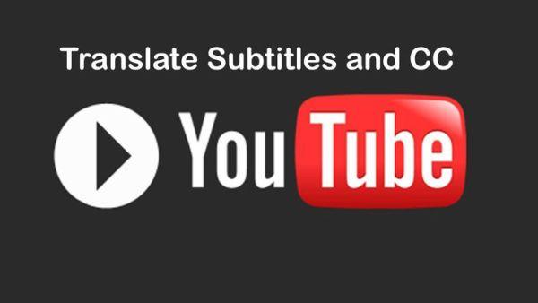 كيفية ترجمة فيديوهات اليوتوب Youtube إلى اللغة العربية