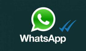 كيفية إزالة علامة الصحين الزرق من الواتساب WhatsApp