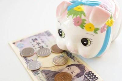海外留学資金、倹約、貯金