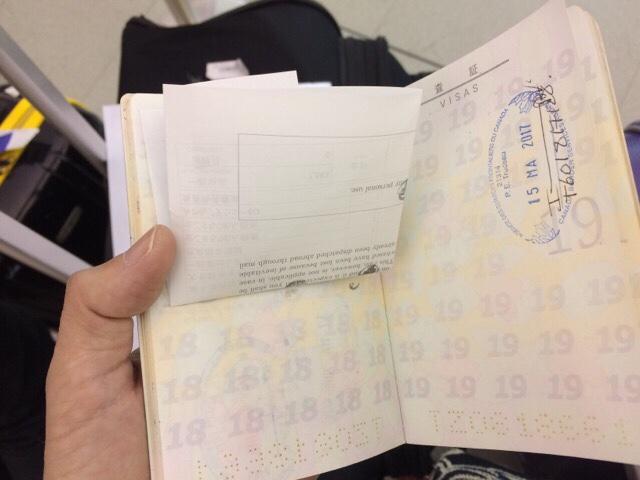 免税されたものの明細がパスポートに添付される