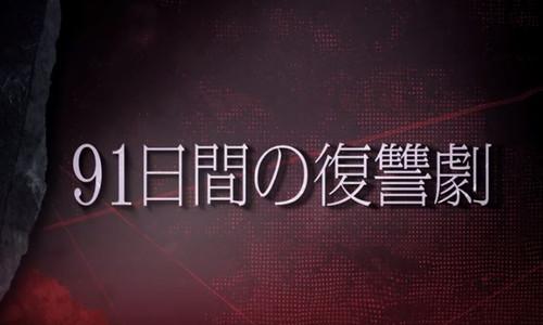 anime029