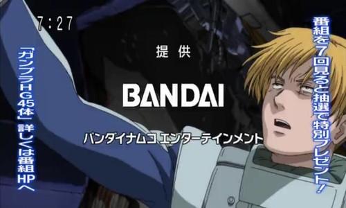 anime035