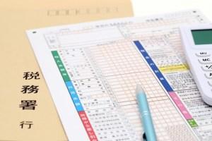 【個人事業主】海外FXで個人事業主が確定申告する方法と節税テクニックまとめ