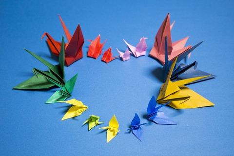 origami-2242306_1280