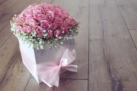 flower-3215149_1280