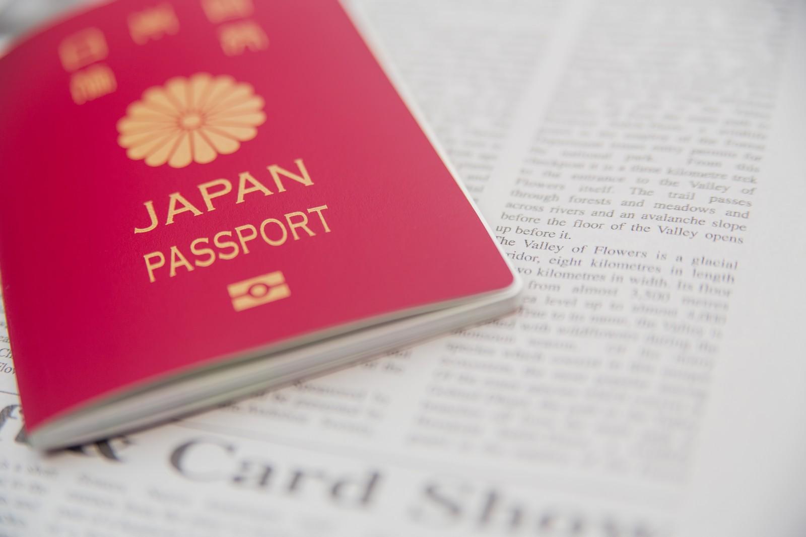 パスポートの残存期間不足