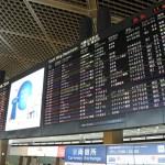 2016年冬 人気の海外旅行先ランキングと入国条件