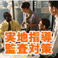 社団法人設立代行 費用 事業 相談 定款 社員 手続き 財団