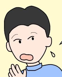 介護問題 広大寺源太
