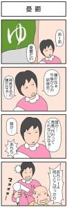 介護問題 介護士